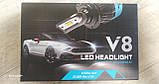 Светодиодные автомобильные LED лампы V8 H4 55W 9000LM, фото 3