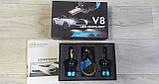 Светодиодные автомобильные LED лампы V8 H4 55W 9000LM, фото 2