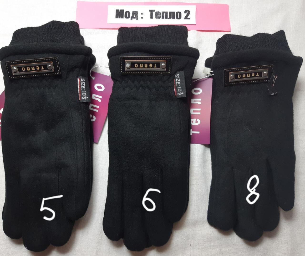 Подросток зима перчатка внутри мех