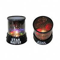 Ночник проектор Звездное небо, фото 1
