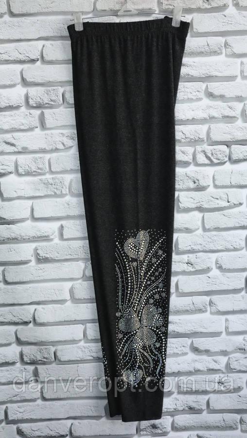 Лосины женские модные стильные со стразами размер 3XL-6XL батал купить оптом со склада 7км Одесса