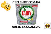 Капсулы для посудомоечной машины Fairy Platinum 63 капсул ЦЕНА!!!