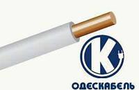 Провод  ПВ-1 35 Одескабель