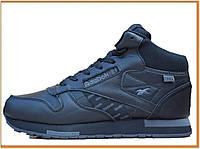 Зимние мужские кроссовки Reebok Concept Sample 002 Black (рибок, черные высокие) внутри мех