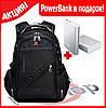 Городской рюкзак в стиле Swissgear + Power bank - Фото