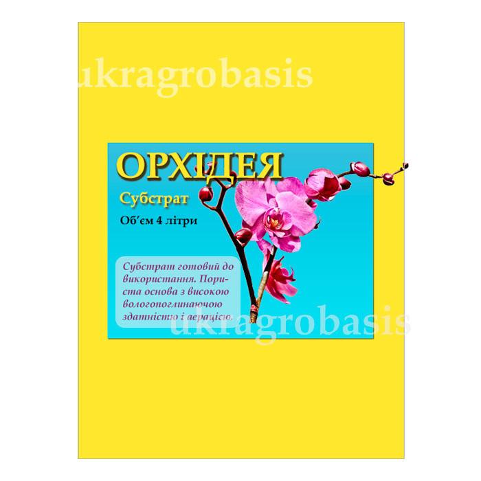 Субстрат для орхидей 4 л
