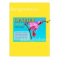 Субстрат для орхидей 4 л, фото 1