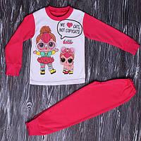 Дитяча піжама Лол на зріст 116-122 см
