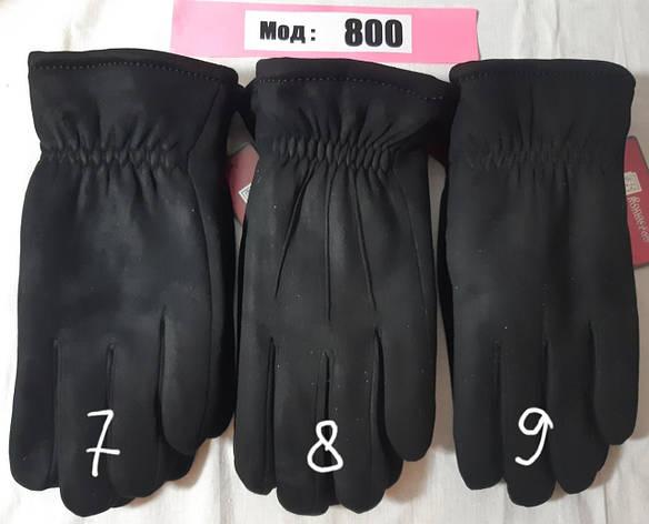 Мужские перчатки велюровые зима внутри мех, фото 2