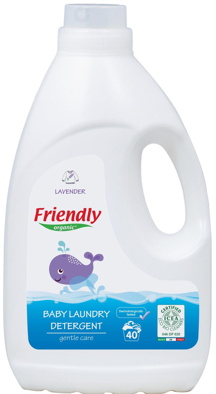 Органический жидкий стиральный порошок Friendly organic лаванда 2000 мл (40 стирок)