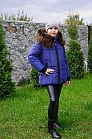 Зимняя, подростковая куртка для девочки-подростка Эмили, синего цвета.  Размеры - 122-128, 134-140, 152-158