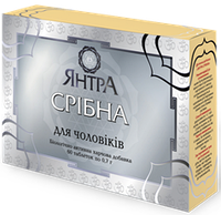 Янтра серебряная для мужчин при потенции, гормональном расстройстве