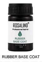 Каучуковая база для гель-лака Rosalind Rubber Base Coat, 15мл