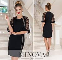Женское платье №216Н Черный (р.42-48), фото 1