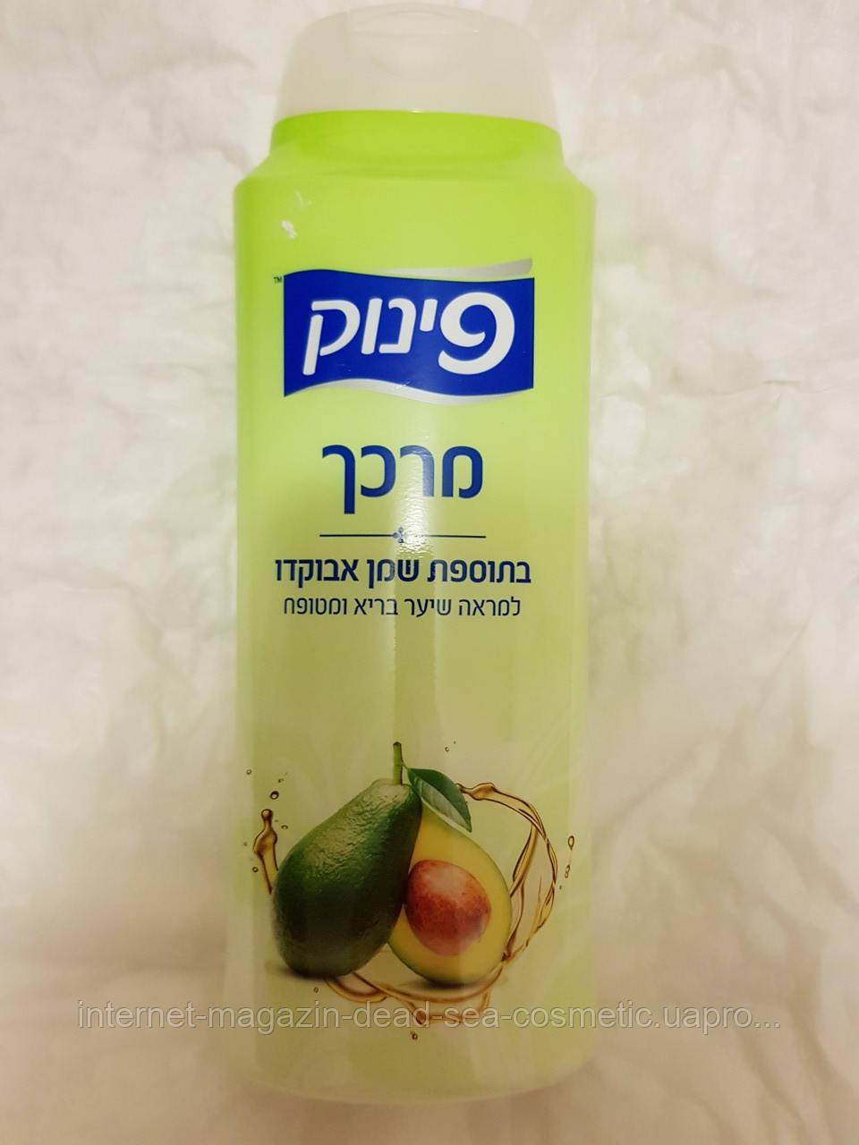 Кондиционер с маслом авокадо Pinuk