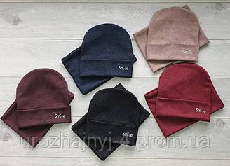 Трикотажный комплект шапка и снуд подкладка флис р50-52