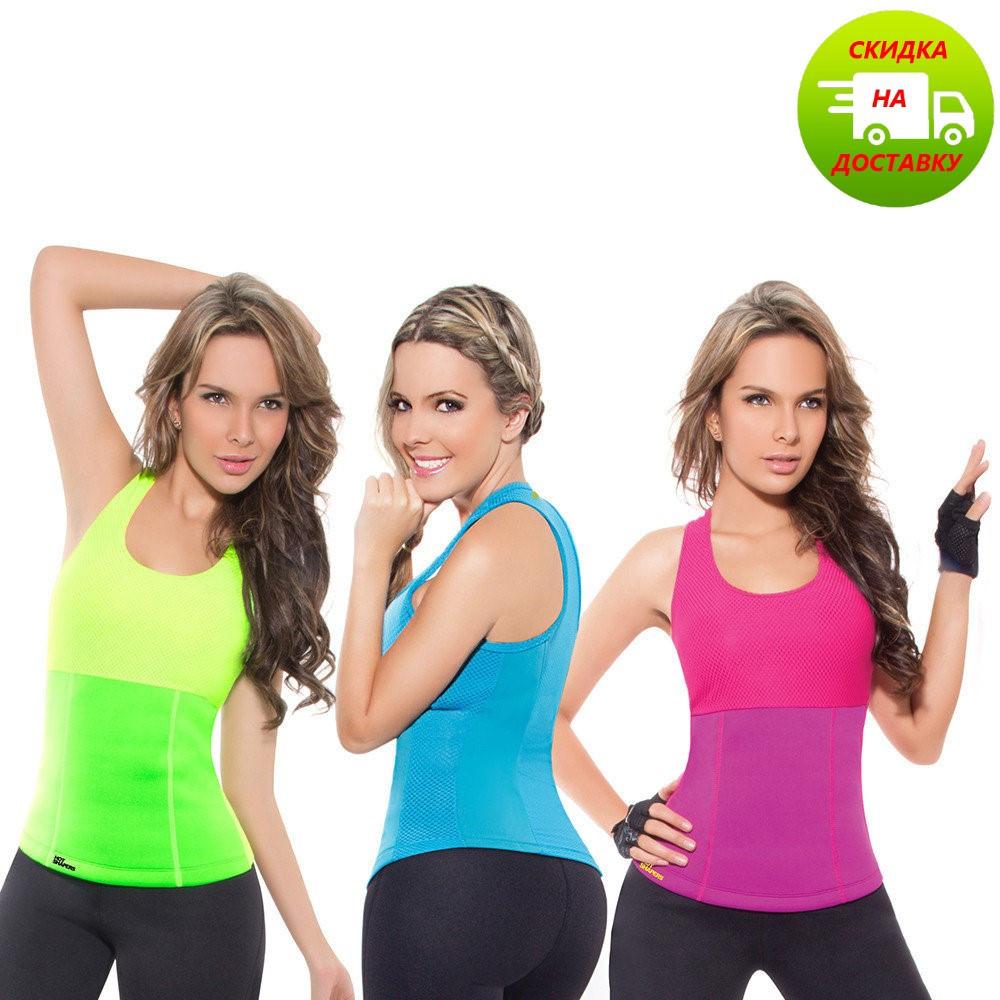 Женская майка для похудения NEOTEX HOT SHAPERS D10211  Доступна в 3 цветах:   черный , зеленый ,  розовый)
