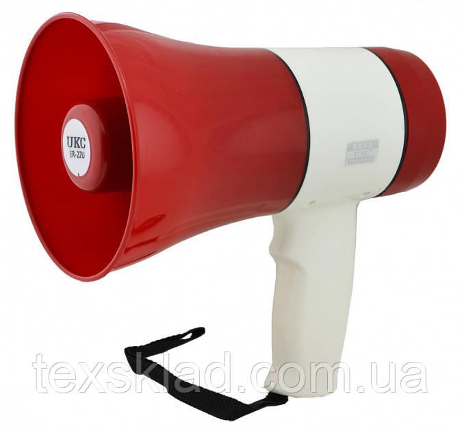 Рупор Гучномовець ER-22U /20W (Аккумулятор,USB,сирена,запись голоса)