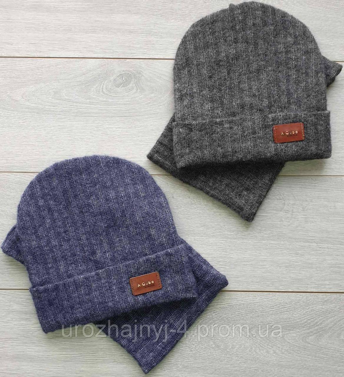 Трикотажный комплект шапка и хомут подкладка флис р50-52