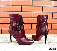 Шикарные кожаные ботильоны на шпильке 35-40 р марсала, фото 1