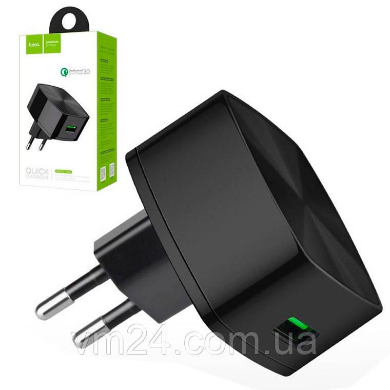 Сетевое зарядное устройство-адаптер USB HOCO C26 1 USB/3,0а  (Черный)