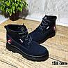 Темно-синие демисезонные ботинки на шнурке (нубук)