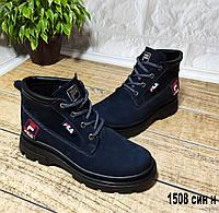 Темно-синие демисезонные ботинки на шнурке (нубук), фото 1