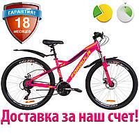 """Женский горный велосипед 26"""" Formula ELECTRA DD 2019 (малиновый с салатным)"""