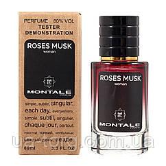 Тестер женский  Montale Roses Musk 60 мл