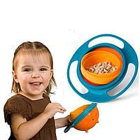 Дитяча тарілка непроливайка неваляшка Універсальний gyro bowl