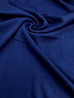 Ткань трикотаж на меху (ш. 150 см)  цвет электрик ( ярко-синий) для пошива одежды, костюмчиков,