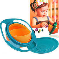 Тарілка неваляшка Gyro Bowl, дитяча тарілка непроливайка