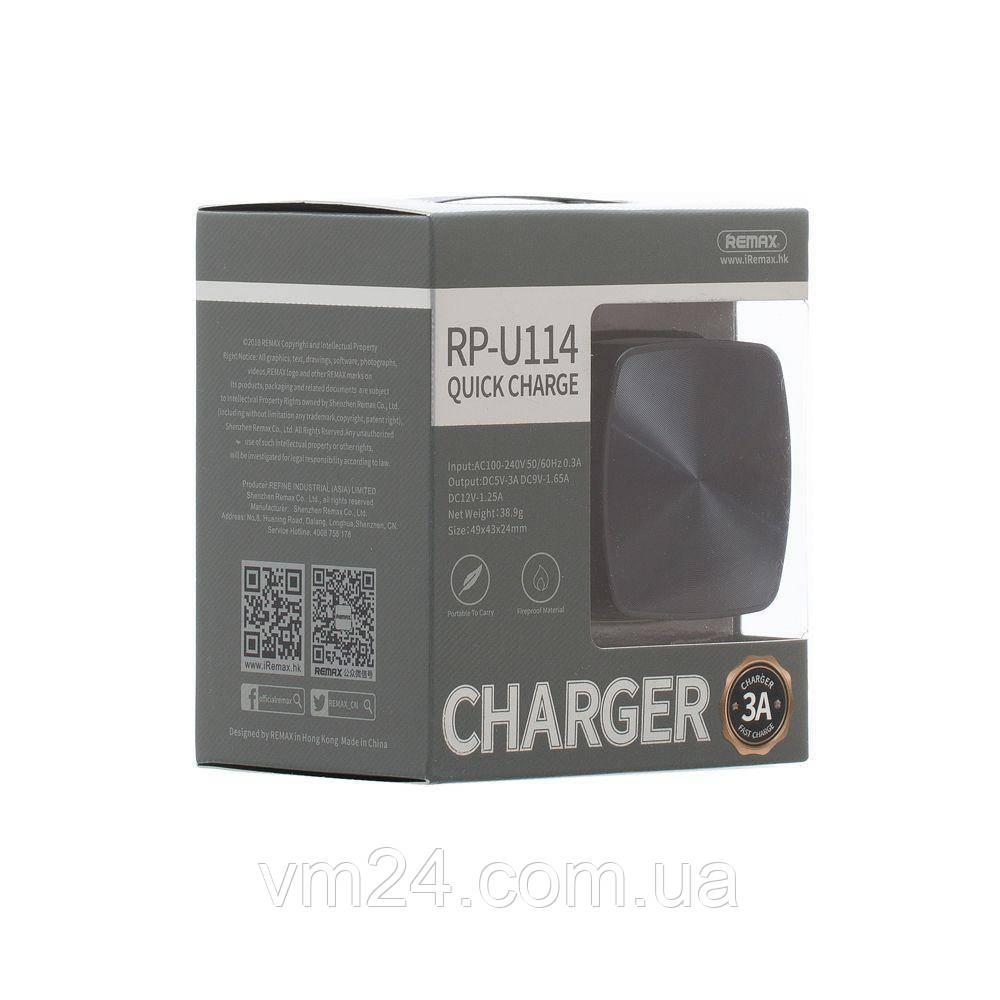 Мережевий зарядний пристрій-адаптер REMAX RP-U114-EU (1 USB/3.0 A) (Чорний)