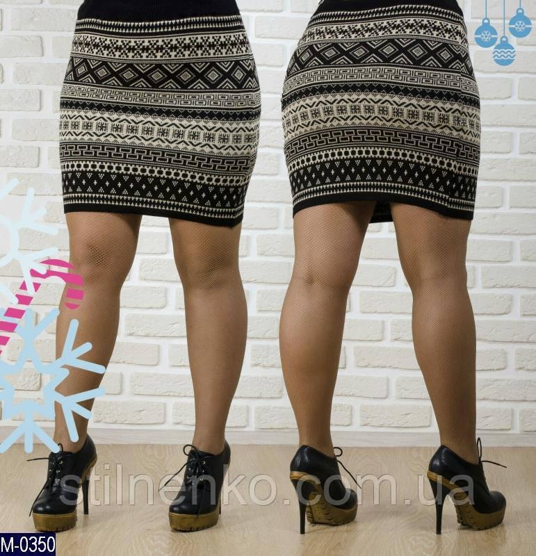 Шерстяная юбка длина 50 см
