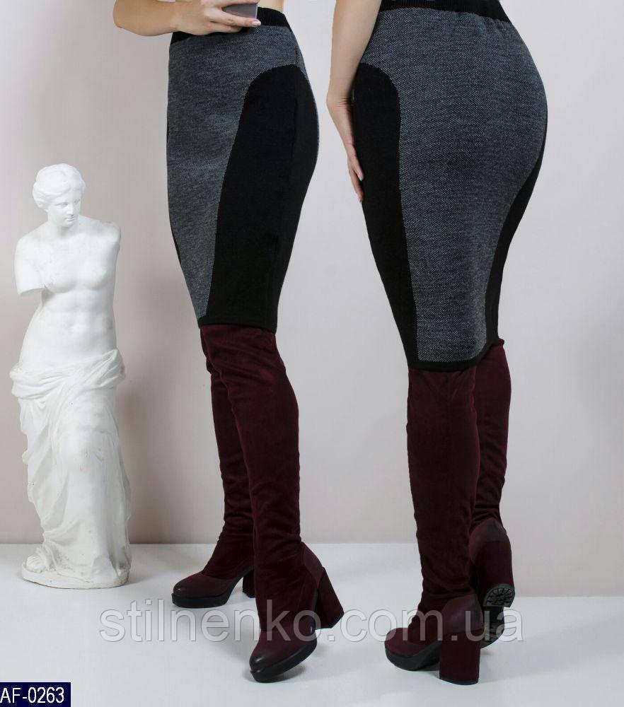 Шерстяная юбка длина 60 см