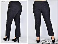 Теплые брюки женские большого размера Размеры 50,52,54,56,58,60