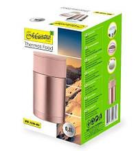 Термос пищевой Maestro герметичный 800мл. MR-1636-80, термос для еды