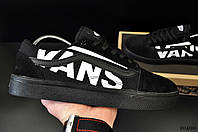 Кеды Vans old Skool арт.20400