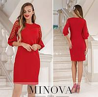 Женское вечернее платье №4122 красное (р.42-48), фото 1