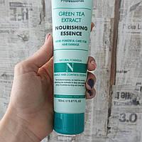 Эссенция для поврежденных волос/Aomi Green Tea Extract Nourishing Essence