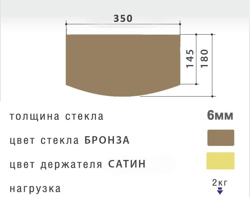 Полка PL2RB-смарт-sat Bronze (Шоколад) 180*350*6 для TV/AV техники