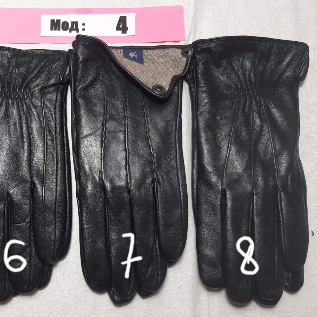 Кожа мужские перчатки осень внутри шерсть