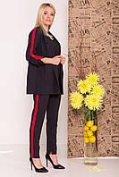 костюм женский Modus Макеба 7715