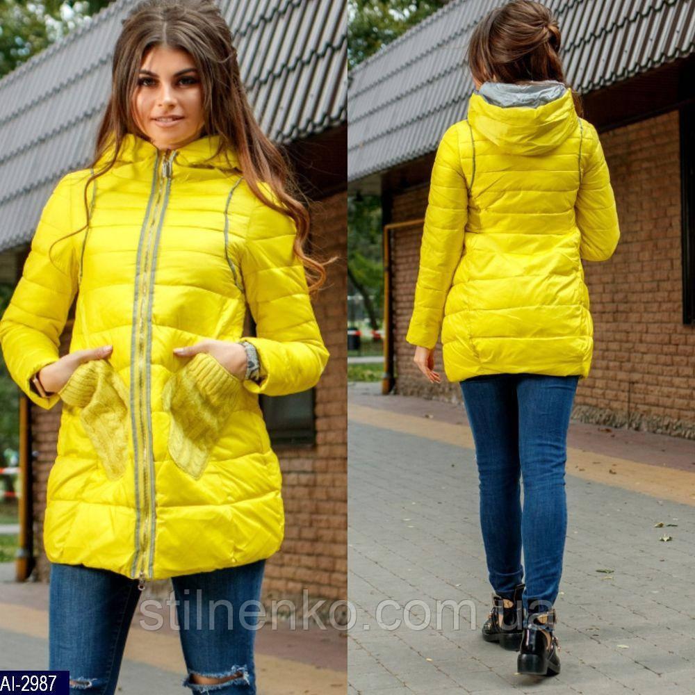 Куртка женская желтая на молнии