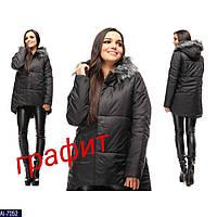 Куртка бочка мех не съемный, фото 1