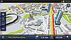 Навигационная программа для Android с видеорегистратором «E2M КартБланш Украина: GPS для Android»