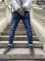 Мужские демисезонные джинсы ремень в комплекте