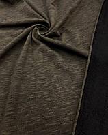 Ткань трикотаж (ш. 150 см ) цвет хаки ( болото)для пошива одежды, спортивных костюмов,