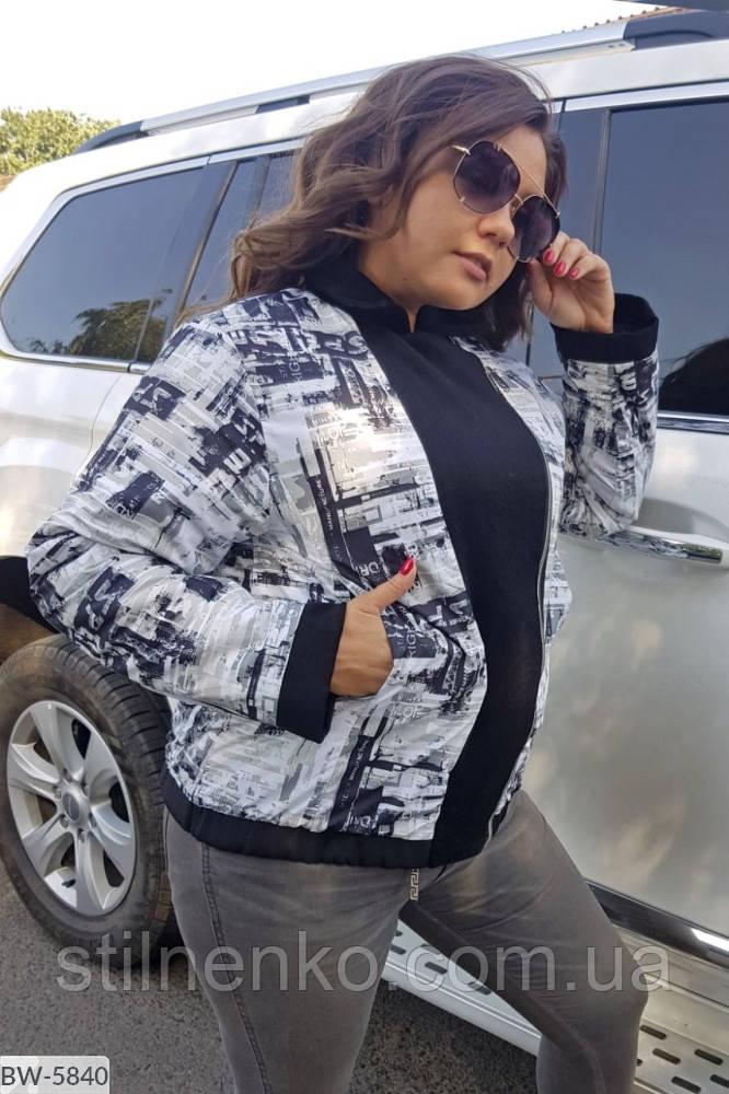Двусторонняя куртка  на синтепоне 200 Батал