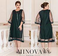 Женское нарядное платье №732Б(р.50-64) темно-зеленый, фото 1